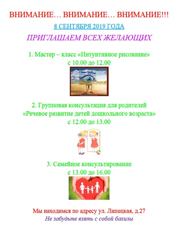 bezymjannyj-3.png